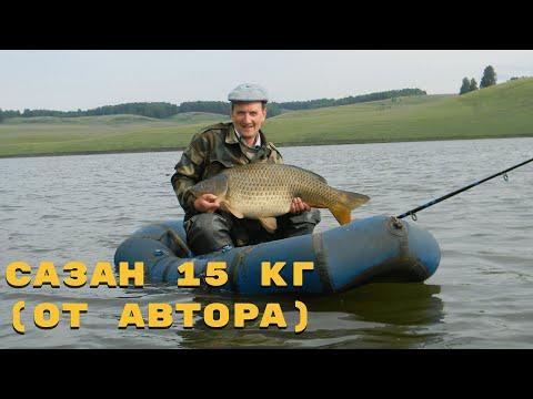 Сазан 15 кг (от автора), Башкирия. Брат в маске, не потому что ковид, а потому что аллергия.