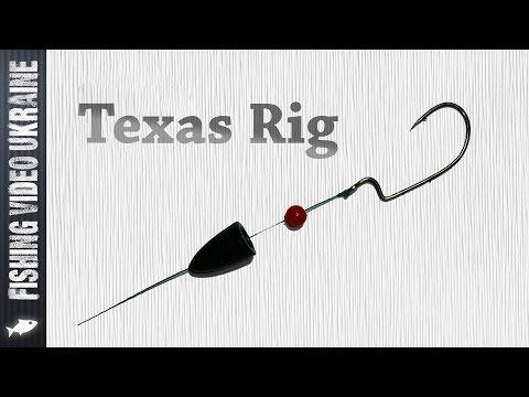 Техасская оснастка. (Texas Rig) Изготовление. HD