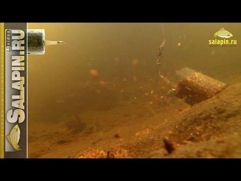 Фидерные кормушки под водой на сильном течении [salapinru]