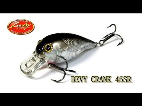 Lucky Craft Bevy Crank 45SR