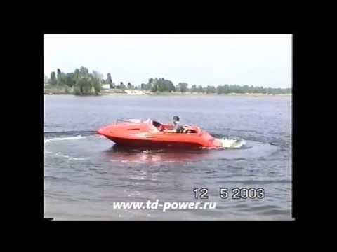 Самодельный водометный катер, двигатель МАЗДА 2.0, ВД 155 мм