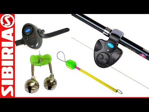 Электронные и визуальные сигнализаторы поклёвки для убийцы карася на рыбалке.