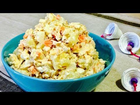 Вкусный салат! Все кто пробуют остаются довольны. Салаты на Праздничный стол. #салаты