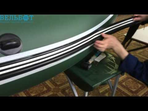Установка на лодку привального бруса с гребешком