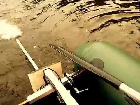 Лодочный электро мотор своими руками ч.2