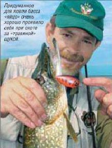Бранимир Калинич