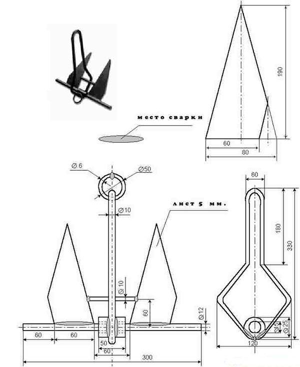 Пирамидальный якорь