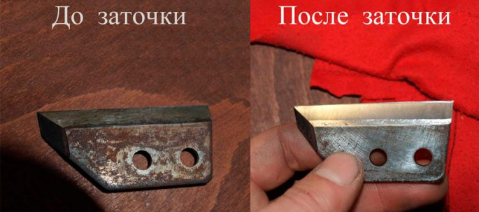 Заточка ножей для ледобура