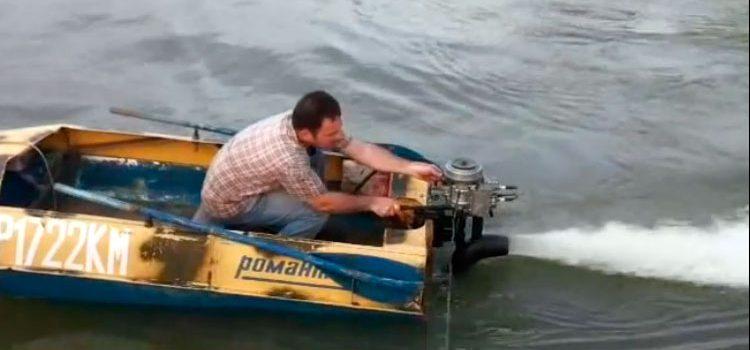 Водомет для лодки своими руками