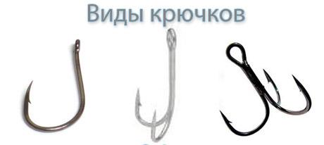 на изготовление одного рыболовного крючка требуется 3 г металла