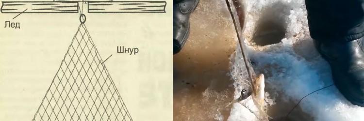 Как сделать косынку для ловли рыбы