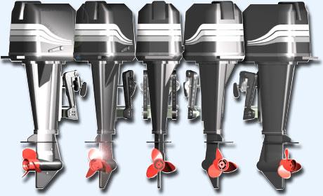 дром бийск лодочные моторы