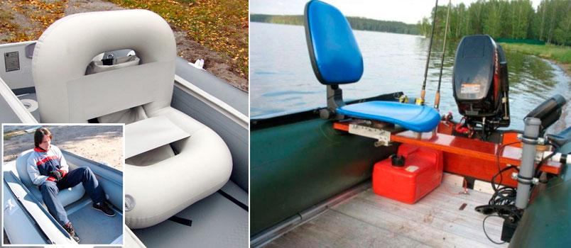кресла и аксессуары для лодок из пвх