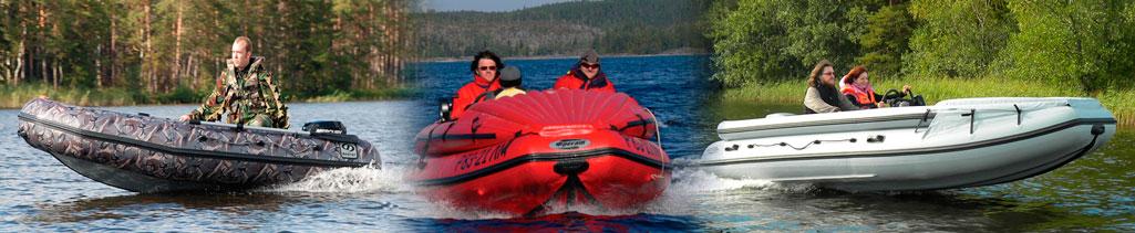 наподобие лодки