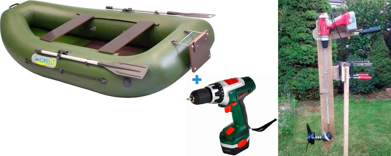 лодочные моторы для надувных лодок видео