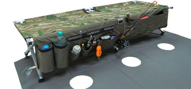 Раскладушка для зимней рыбалки